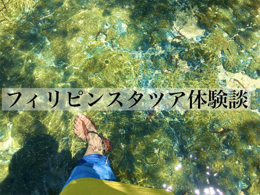 f:id:mina-mura0529167:20180131213655j:image