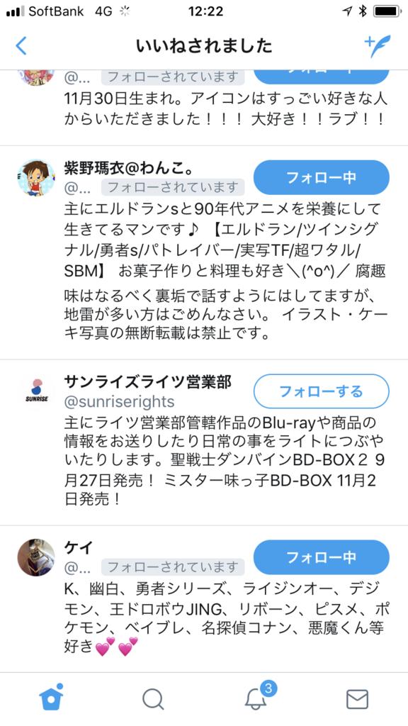 f:id:mina0611:20180320124735p:plain