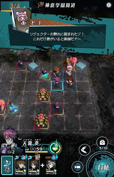 f:id:mina_game:20180731130809j:plain