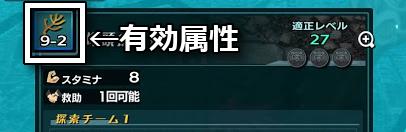 f:id:mina_game:20180804210544j:plain