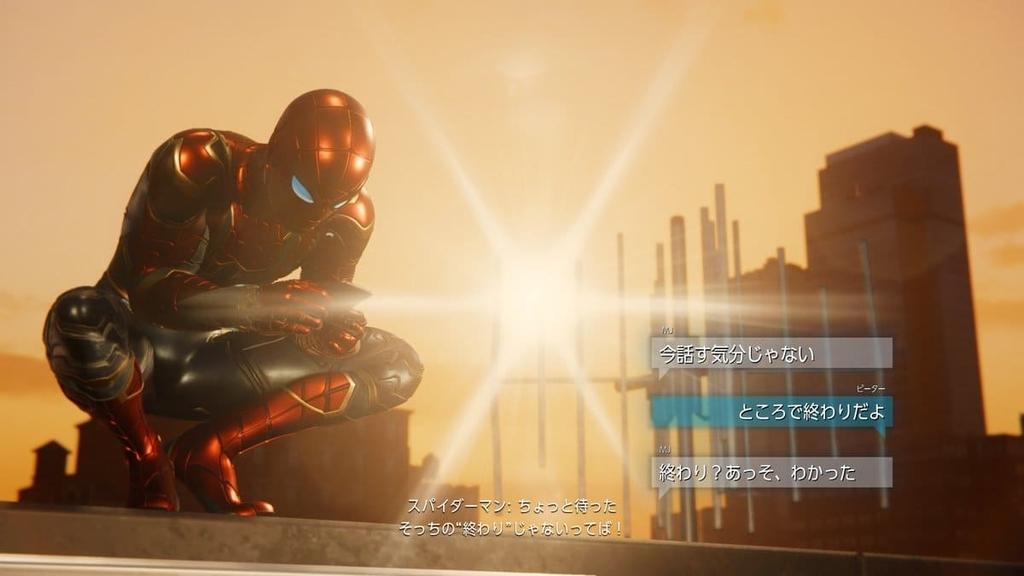 PS4マーベルスパイダーマンのストーリー中に撮影したSSその2