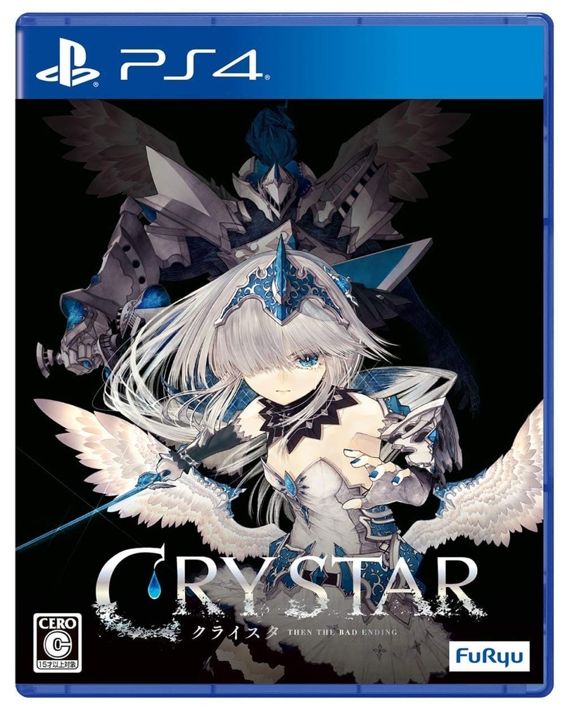 CRYSTAR -クライスタ-