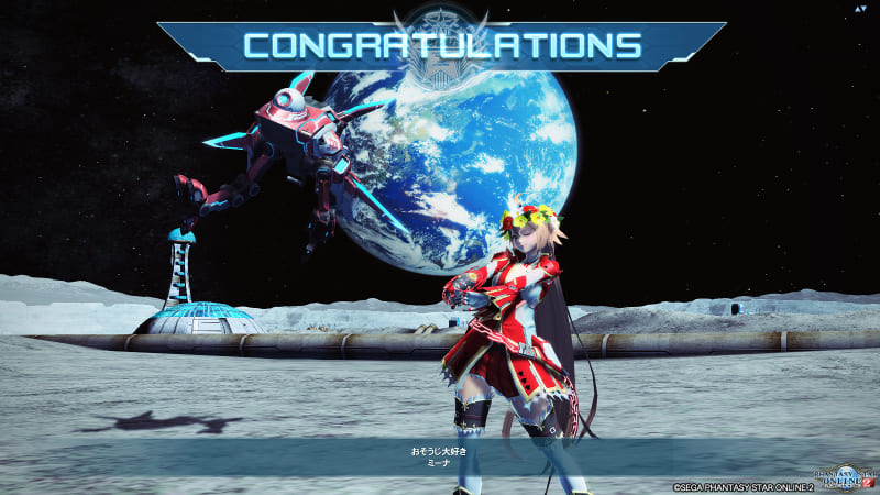 PSO2完成したアトララッダでクエストに勝利した瞬間