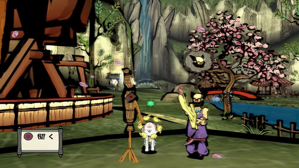 大神 絶景版に登場するアマテラスとスサノオのツーショット