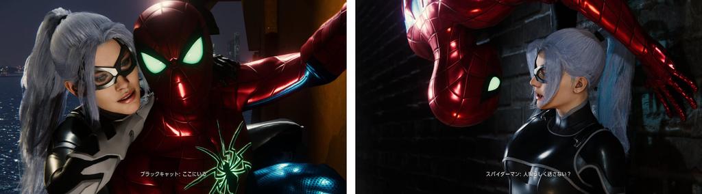 PS4スパイダーマン『黒猫の獲物』の魅力を伝える画像その2