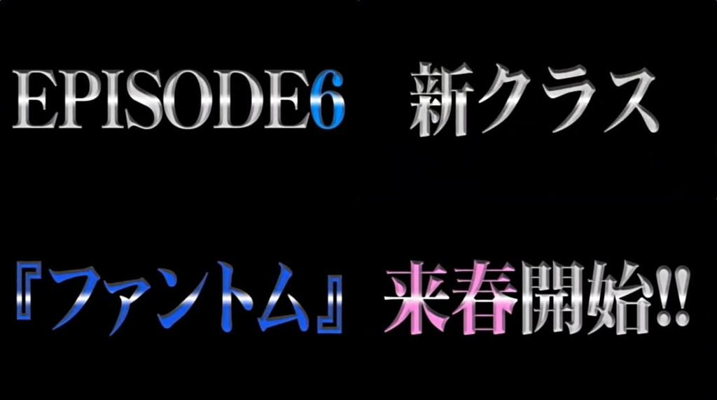 【PSO2】EP6速報!新クラス「ファントム」が2019年春登場!のアイキャッチ画像