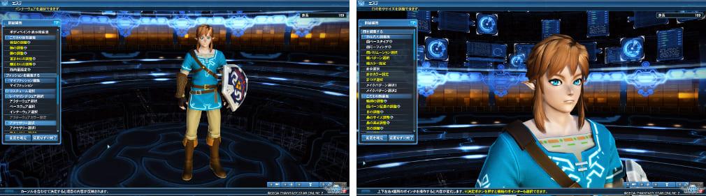switch版PSO2クラウドの豪華特典で再現したリンクの画像