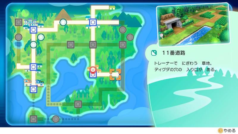 ポケモンレッツゴーのジャッジ機能が貰える場所のマーク付き地図
