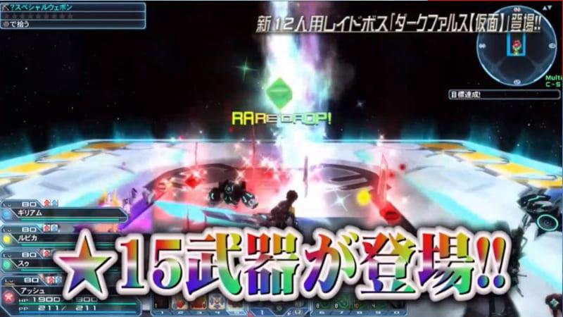 【PSO2】星15武器の実装決定!光跡・オフスティアNT・アトラシリーズのアイキャッチ画像