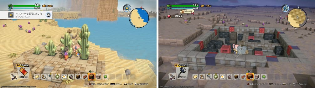 ドラクエビルダーズ2クリア後に各島を巡ってちいさなメダルを集めている画像