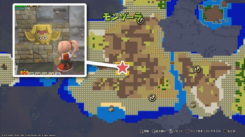 ドラキートーテム・黄の場所が分かる地図