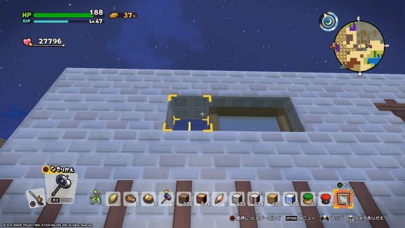 ビルダーアイを使い4ブロック目の壁を窓に変えているところ