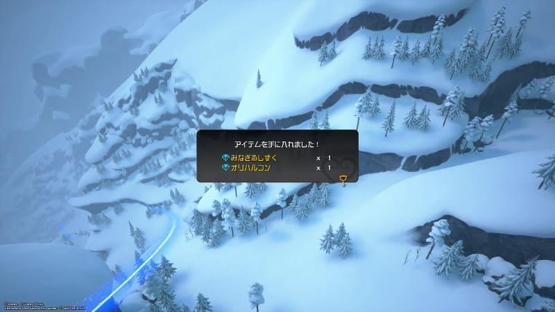 雪すべりミニゲームのトレジャープライズコンプリート報酬