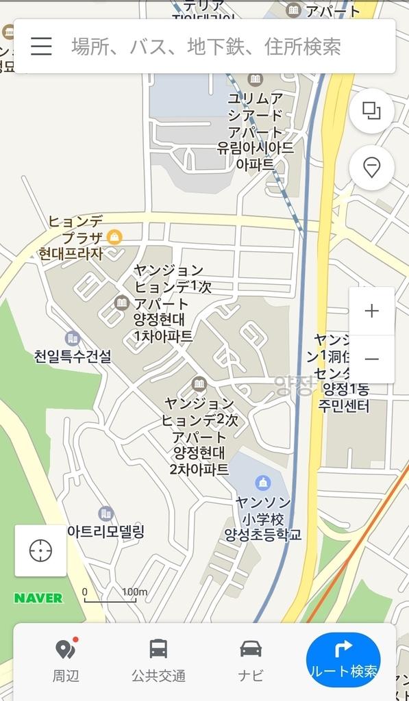 f:id:minachan_busan:20190306145347j:plain