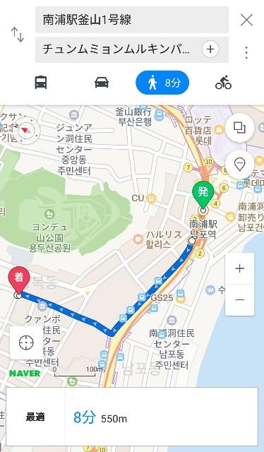 f:id:minachan_busan:20190402175818j:image