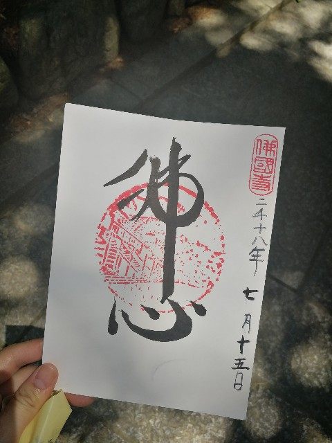 f:id:minachan_busan:20190416220148j:image