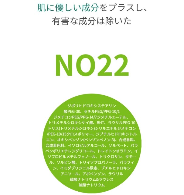 f:id:minachan_busan:20190520183543j:image