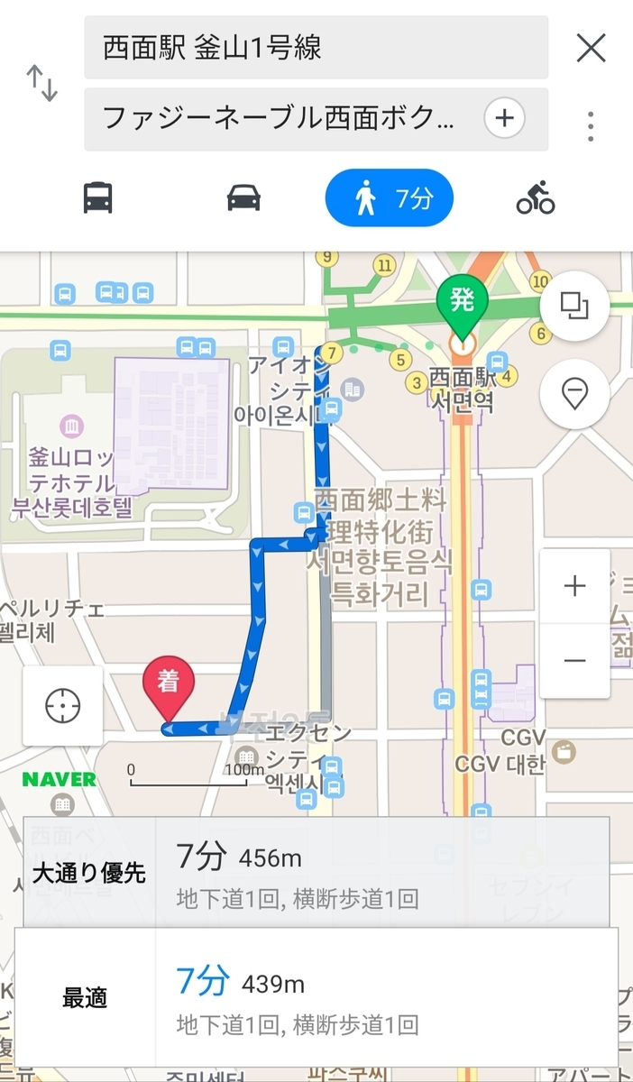 f:id:minachan_busan:20190610191041j:plain