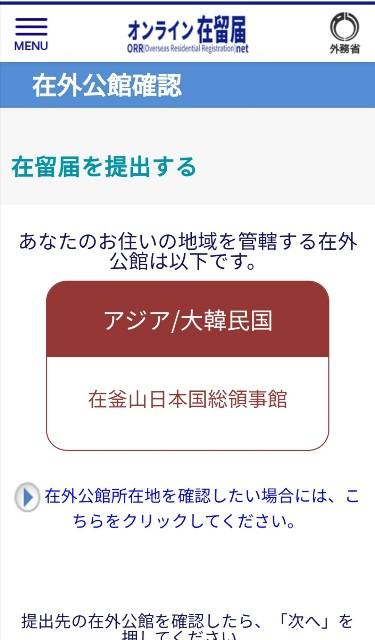 f:id:minachan_busan:20191123122218j:image