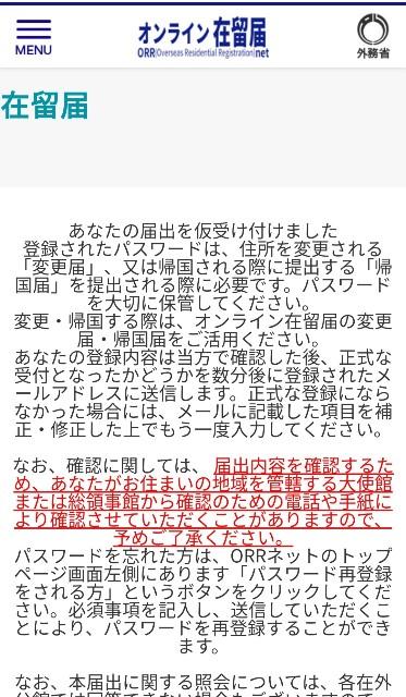 f:id:minachan_busan:20191123122317j:image