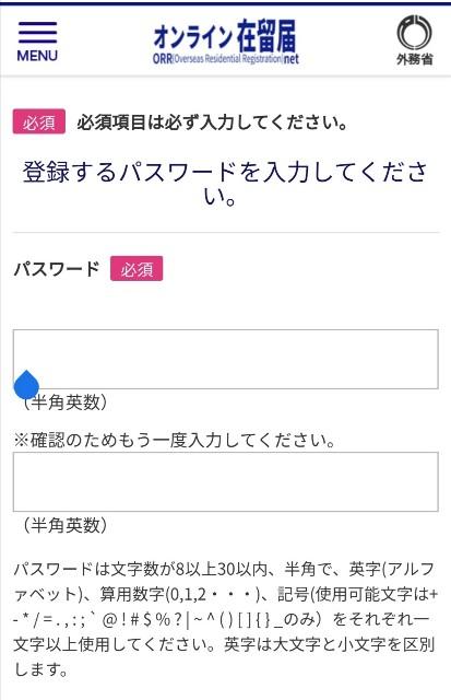 f:id:minachan_busan:20191123123118j:image