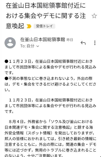 f:id:minachan_busan:20191123124348j:image
