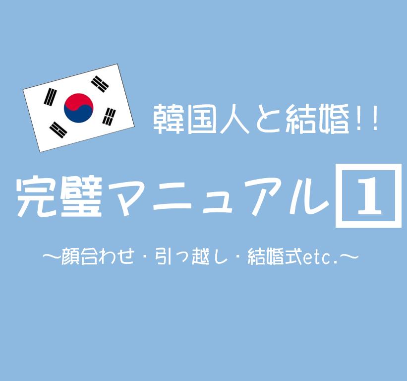 f:id:minachan_busan:20191217115828p:plain