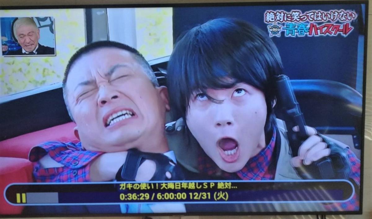 f:id:minachan_busan:20200113153654j:plain