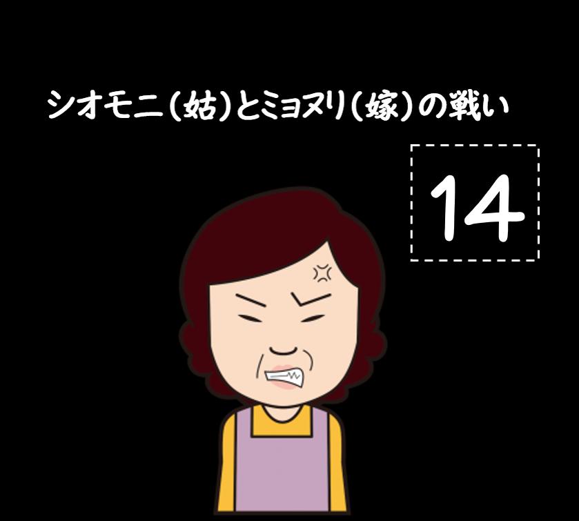 f:id:minachan_busan:20200219135403p:plain