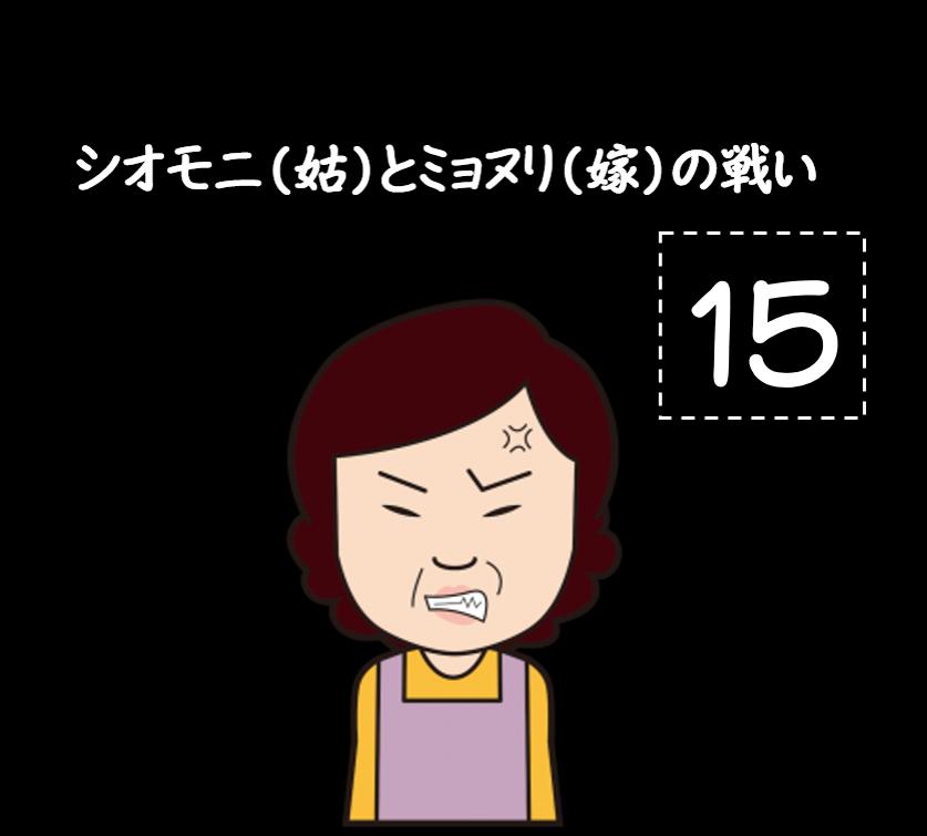 f:id:minachan_busan:20200219151731p:plain