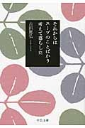 f:id:minaduki_taisho:20090916120134j:image