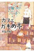 f:id:minaduki_taisho:20101224132541j:image