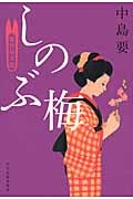 f:id:minaduki_taisho:20121107163633j:image