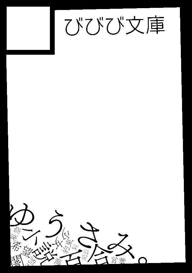 f:id:minadzki:20170207211459p:plain:w200