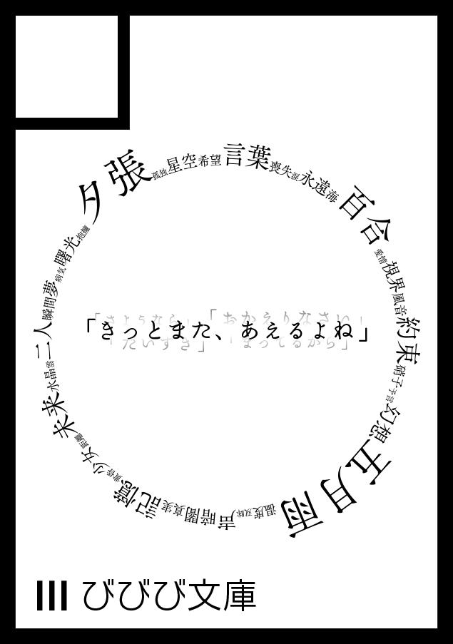 f:id:minadzki:20171106221445p:image:w200:left