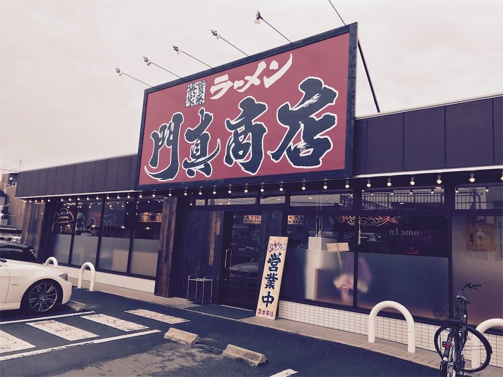f:id:minahito_carp:20170523122052j:image