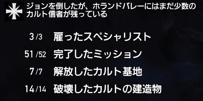 f:id:minahito_carp:20180815134355p:plain:w400
