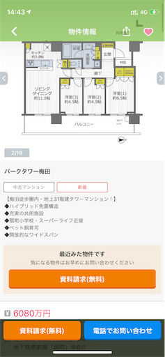 f:id:minaka66:20210520081518p:image