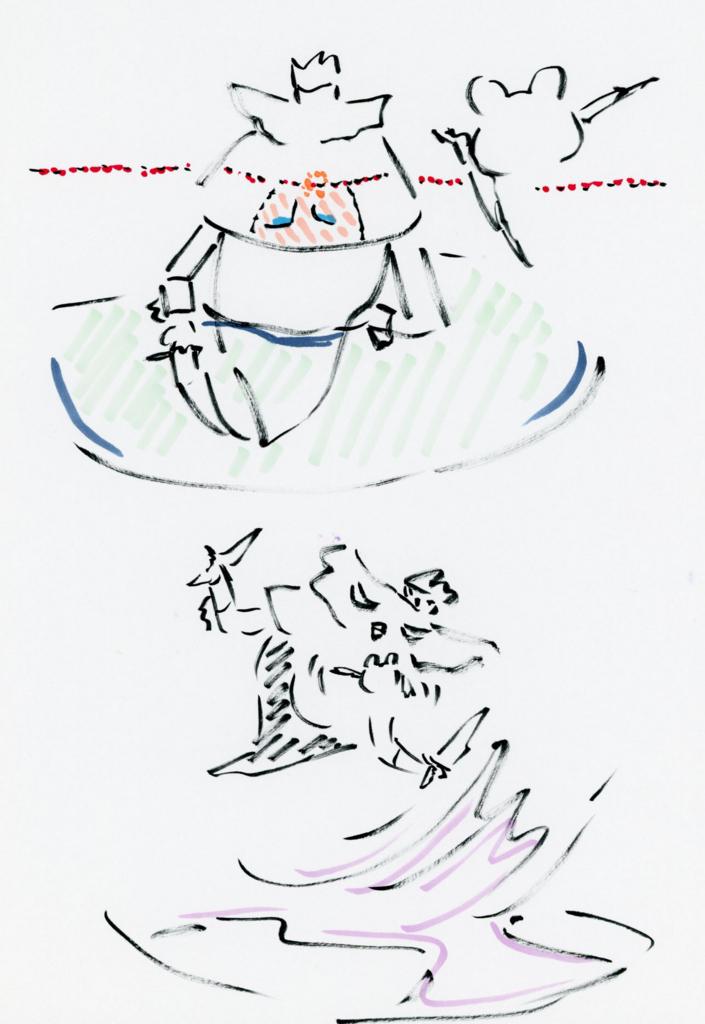 f:id:minakatabook:20180609151304j:plain