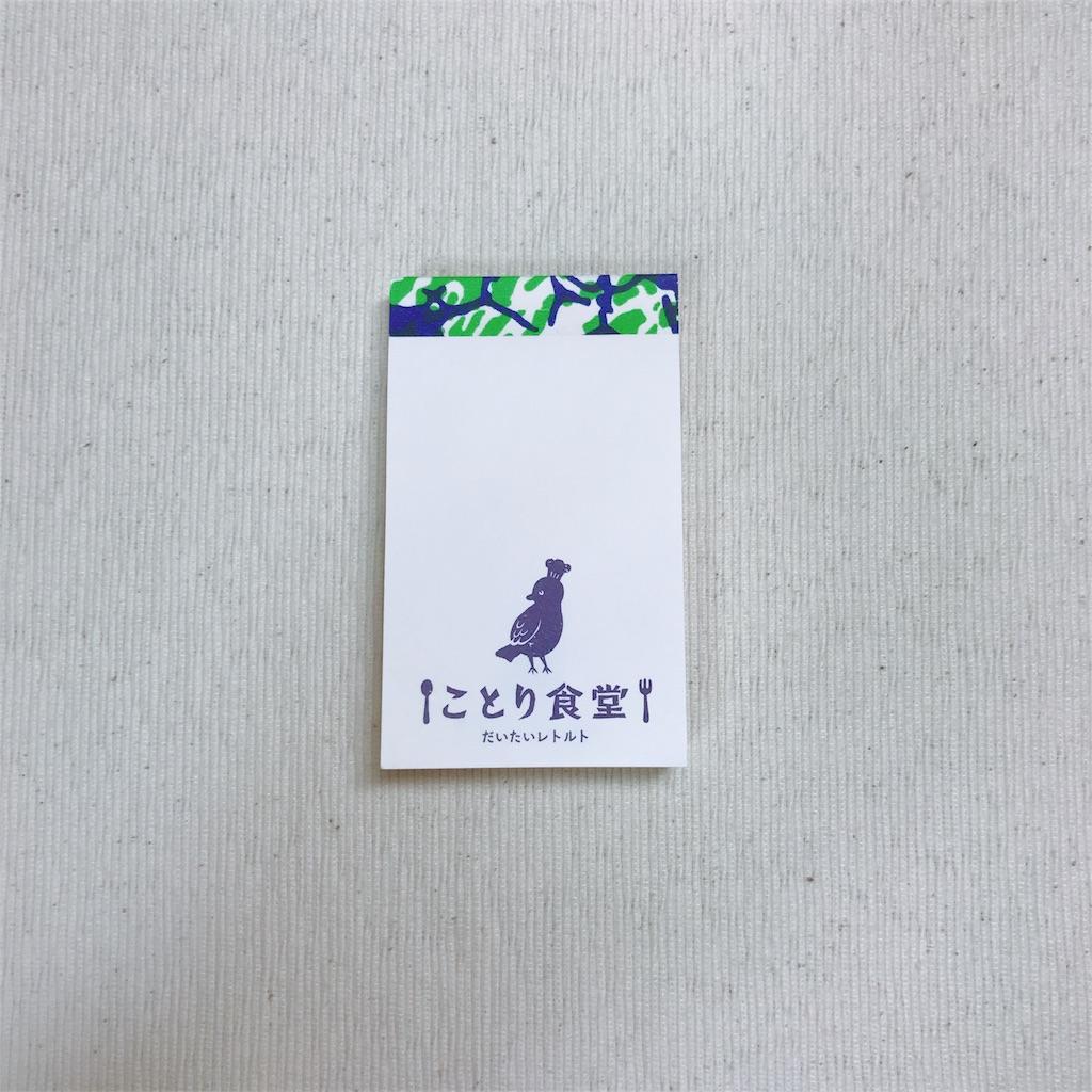 f:id:minaki420:20180325000900j:image