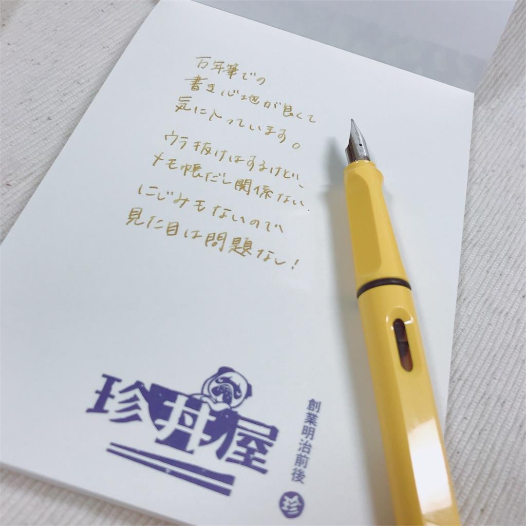 f:id:minaki420:20180426000851j:image