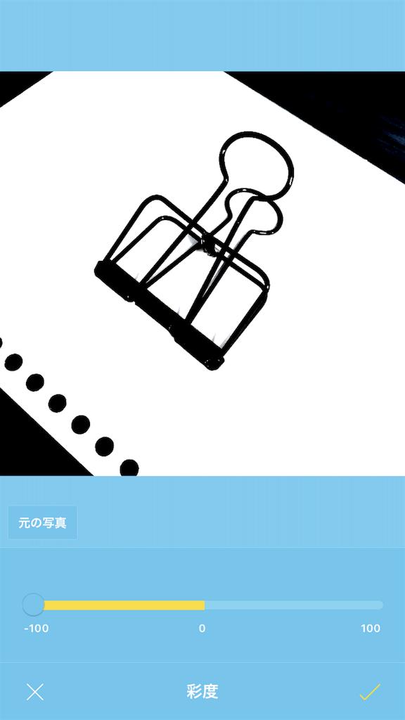 f:id:minaki420:20180729124151p:image