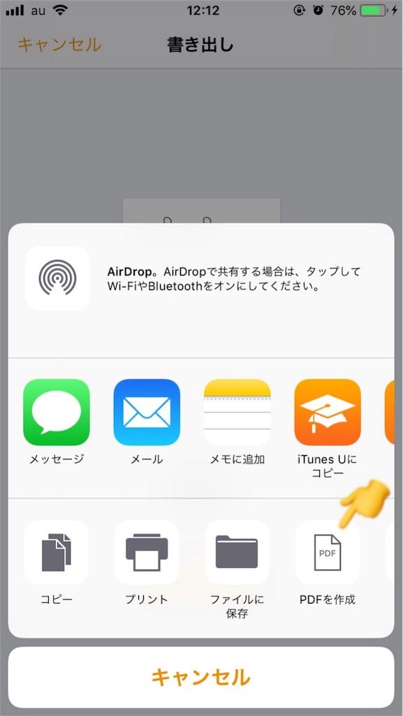 f:id:minaki420:20180729125746j:image