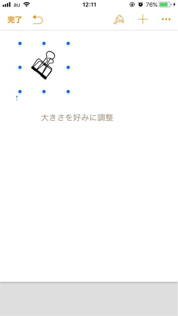 f:id:minaki420:20180729125750j:image