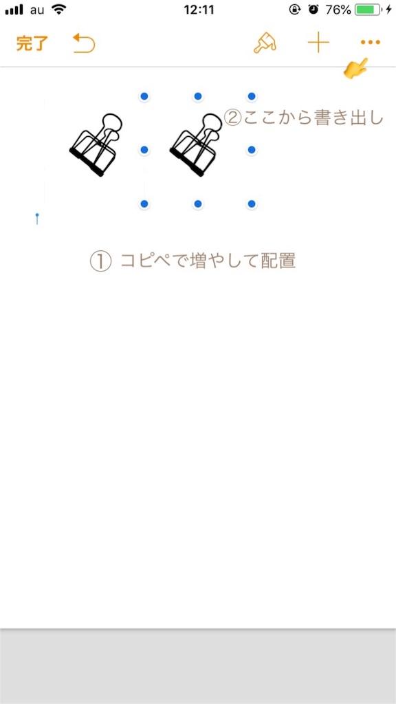 f:id:minaki420:20180729125757j:image