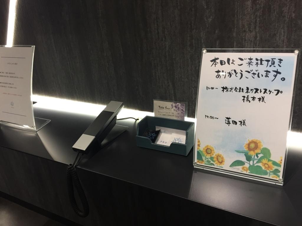 f:id:minakikenji:20170720030236j:plain