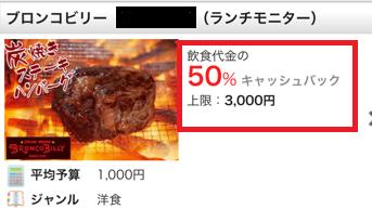 f:id:minakiti99:20160625213626p:plain