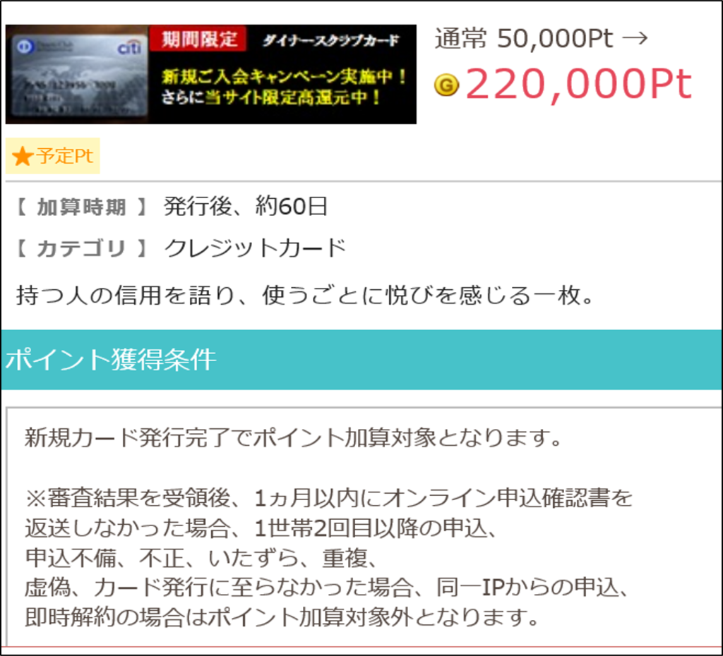f:id:minakiti99:20160628005440p:plain