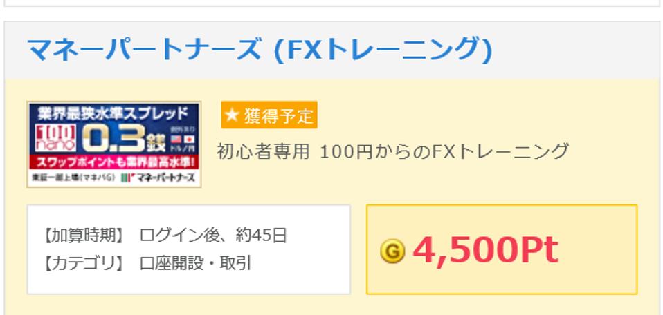 f:id:minakiti99:20160701075841p:plain