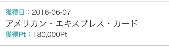 f:id:minakiti99:20160702022104p:plain